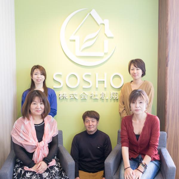 創翔_SOSHO-45
