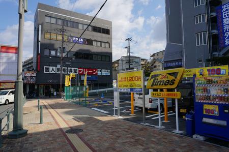 タイムズ枚方公園駅前第6130225-01
