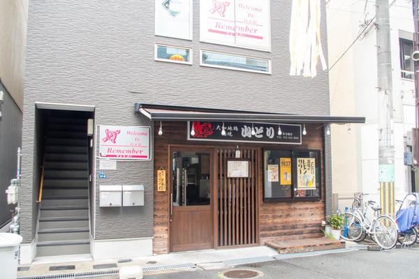 やまどり-2007094