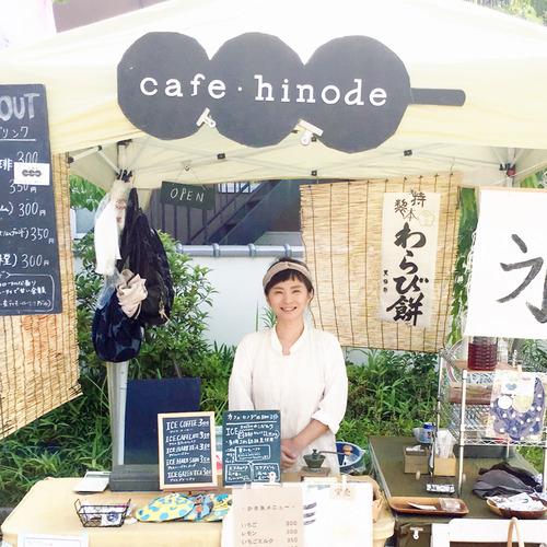 cafe・hinode