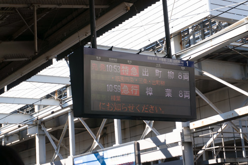 六地蔵ピュアハート行き方-2