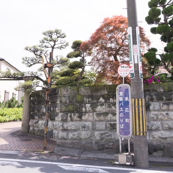 野村工務店-12