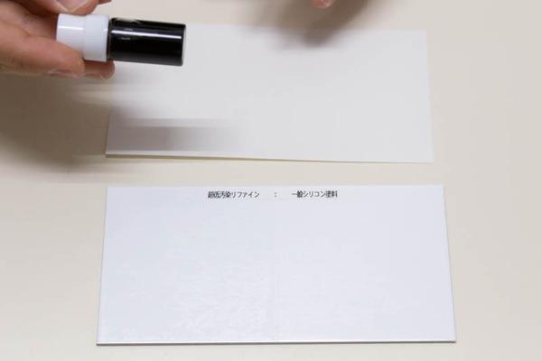 加藤塗装-19042535