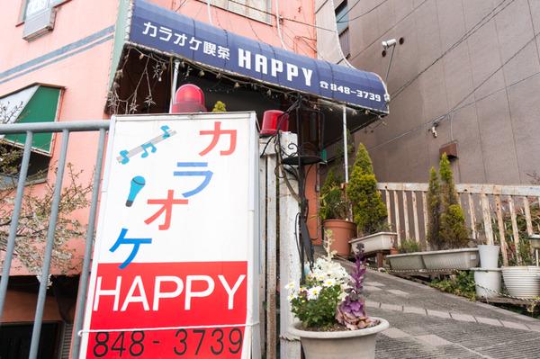 HAPPY-54