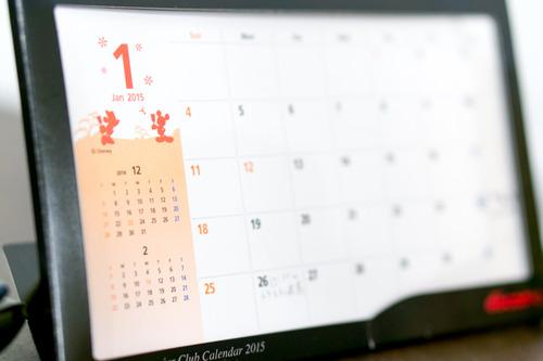カレンダー-1501192