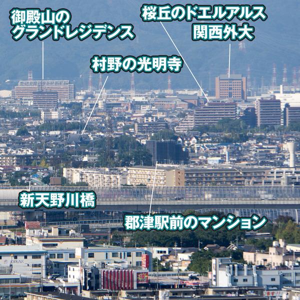景色-1710276