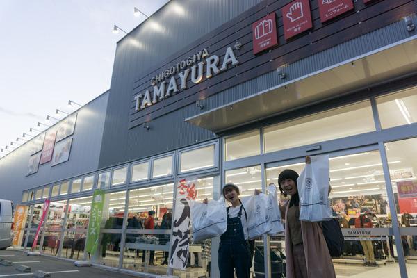 tamayura-207