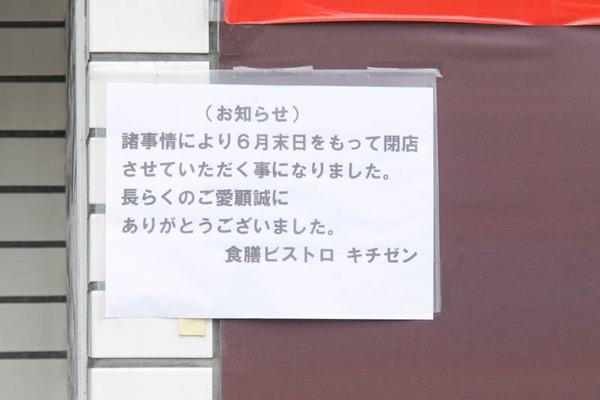 マツダ-1607041