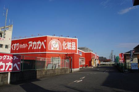 元コスモ石油121209-05