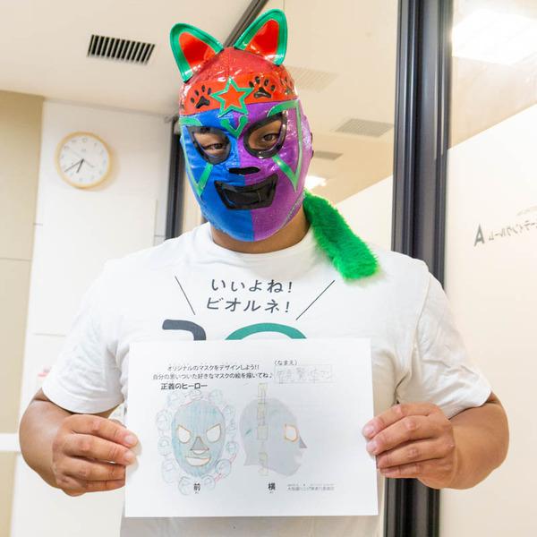 マスク選考会(小)20091480