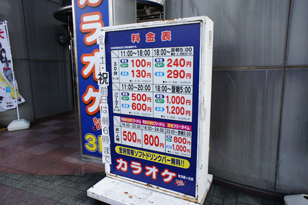 111020DSC06070
