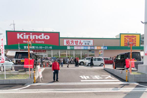 20171011津田駅前キリン堂-6