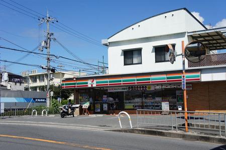 セブンイレブン長尾谷町20120821100718