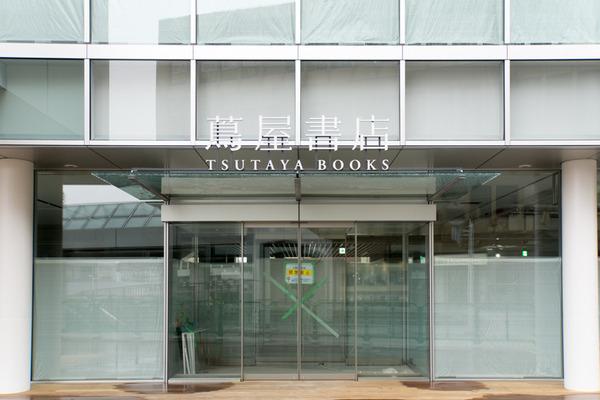 蔦屋書店-16031404