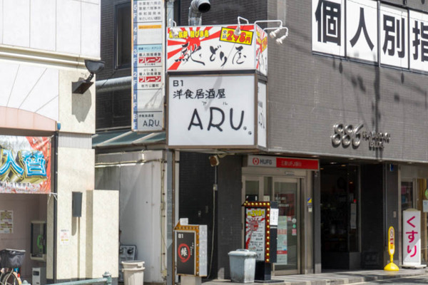 aru-1909051-2
