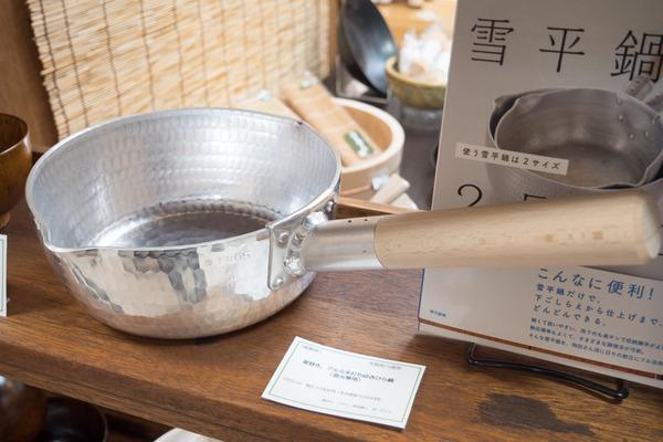 京阪百貨店_くらしのこみち_標準小-232