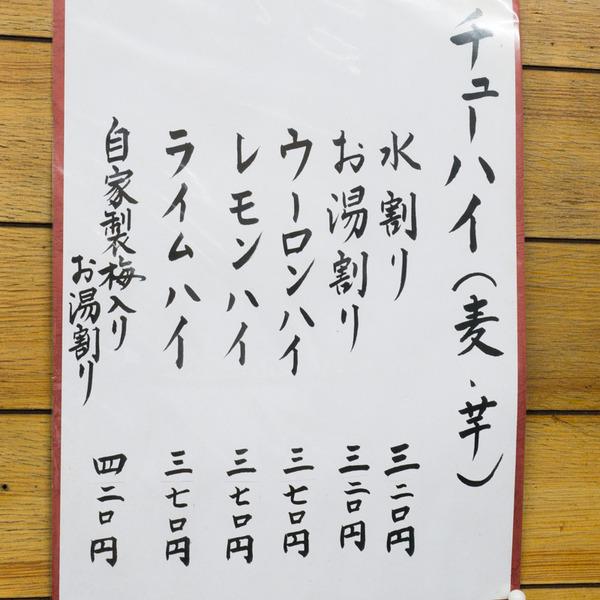 味香佐-14