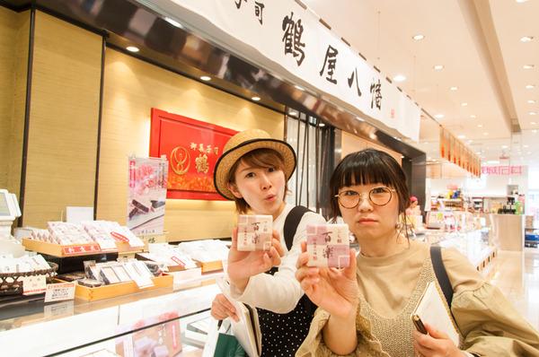 京阪百貨店手土産-53