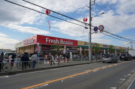 フレッシュバザール枚方山田池店131121-11