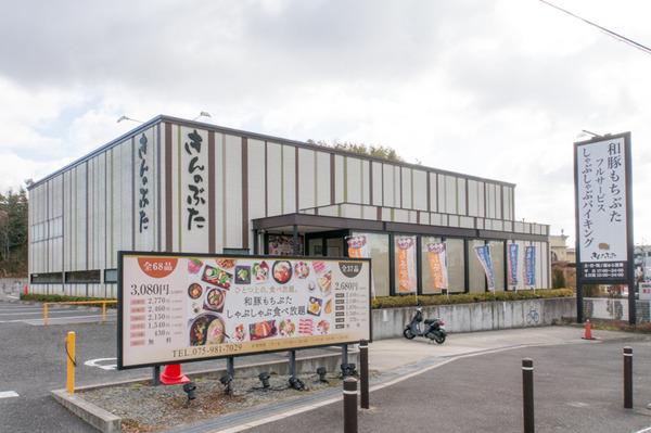 20180125きんのぶた松井山手店-11