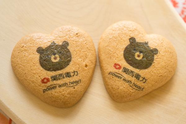 関電クッキー-2
