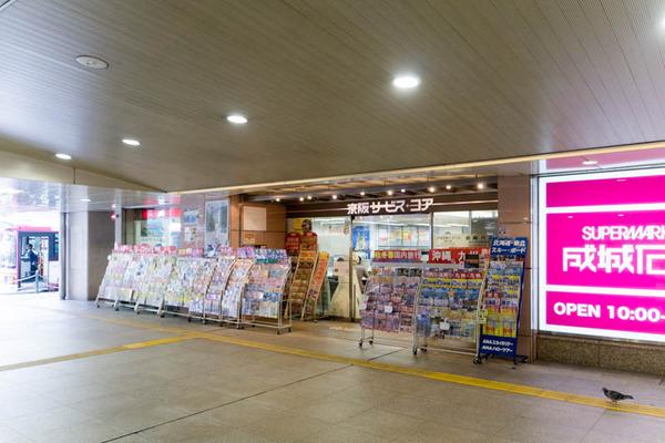 枚方市駅-1711072