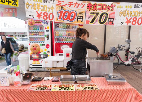 100円商店街-31