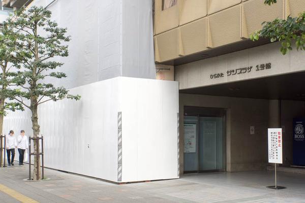 市駅前のりそな銀行があったところに「グリーンドッグ」って犬用品専門店ができるみたい。湘南・代官山T-SITEにもある店舗