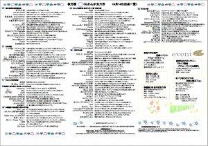 goroku130414_04