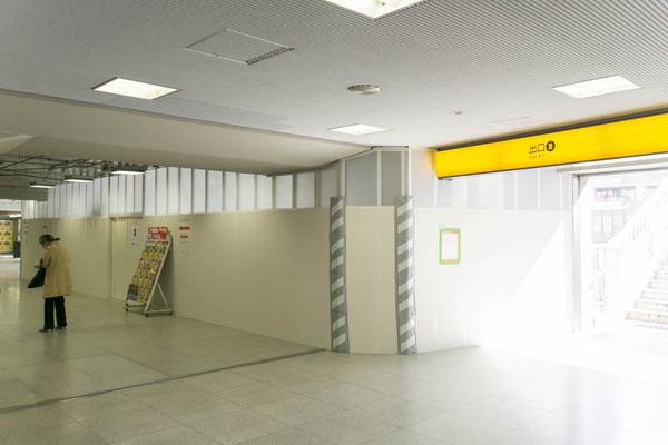 市駅-1803061