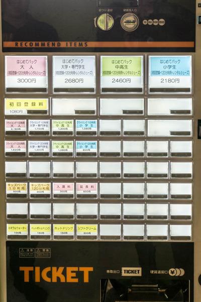 ブランチ松井山手-181213121