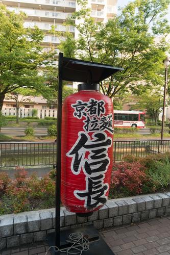 nobunaga-15