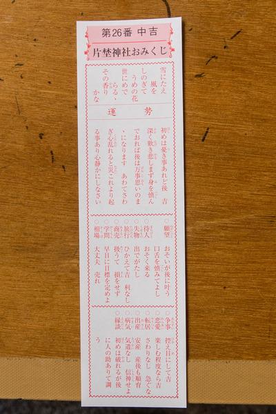 神社-20010115