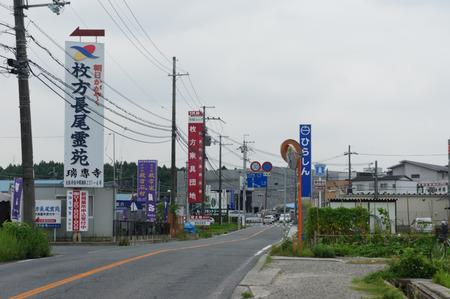 中村病院20120724101927