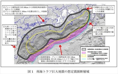 南海トラフ巨大地震01