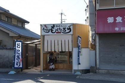 20100826moku1