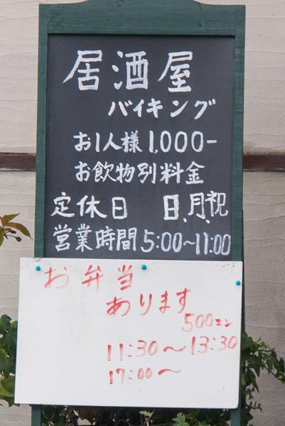 テイクアウト3-20042345