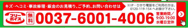 スクリーンショット 2020-07-08 17.57.32