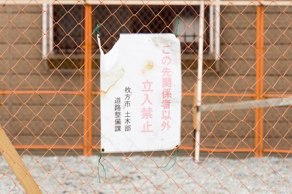 堂山-16031610