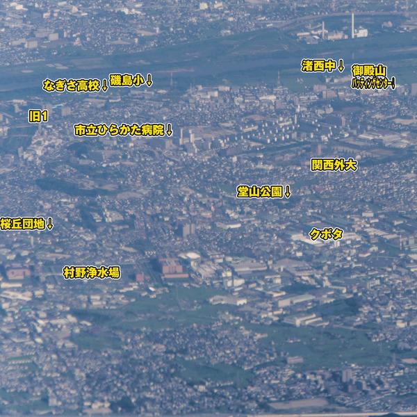 航空写真-1609026