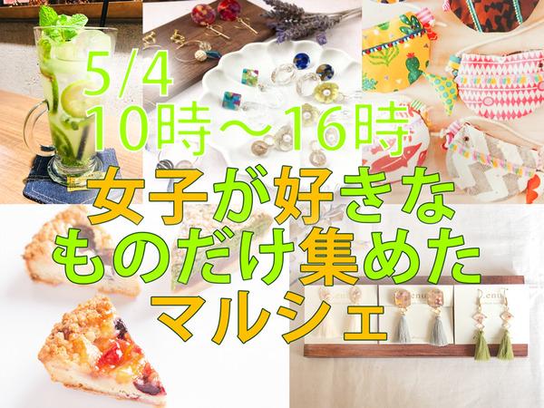 0504sukimaru