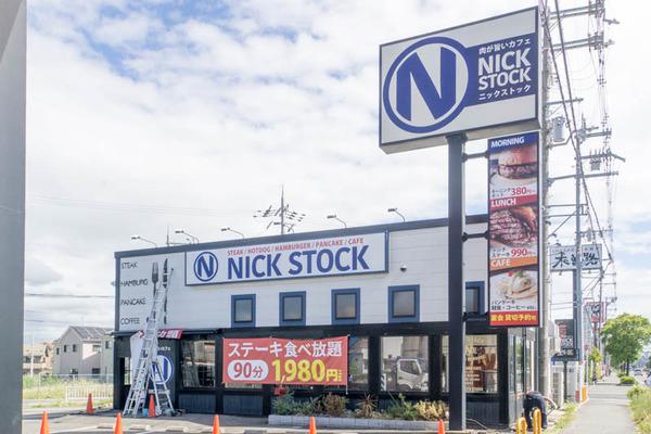 NICK-STOCK-1808212