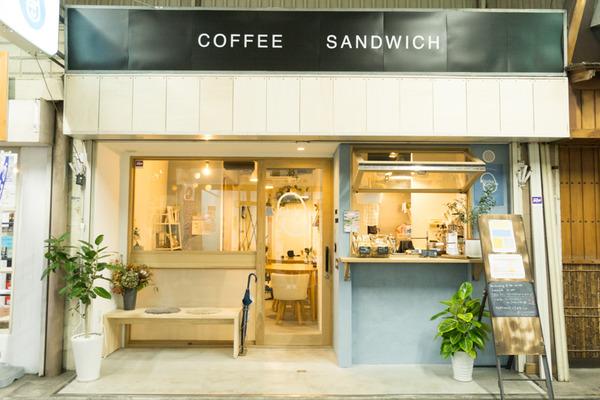 ビジネスカフェ3