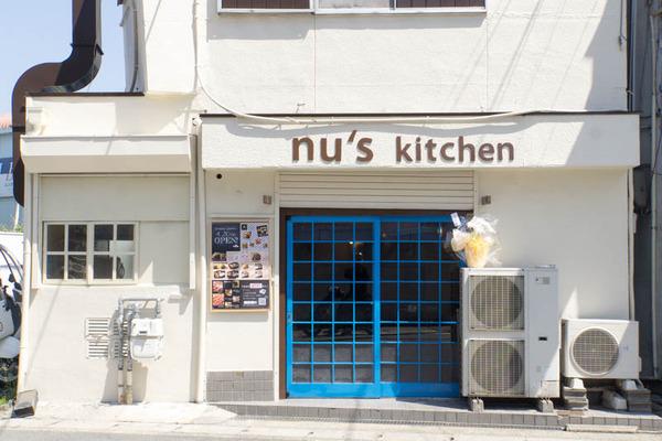 ヌーズキッチン-1804205