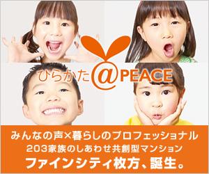 @peace