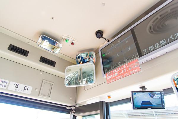 京阪バス-183