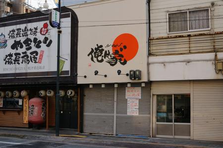 おれんじ130308-03