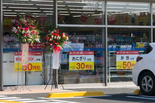 洞ヶ峠の近くにつくってた「ローソン 八幡福禄谷店」が ...