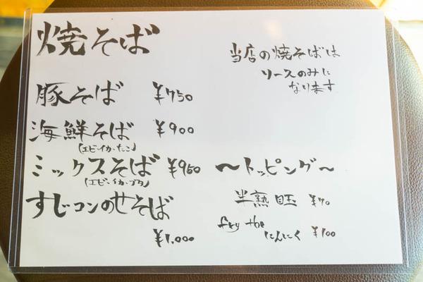 こなひろ-16060313