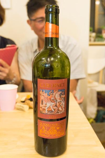 ワインパーティー-102